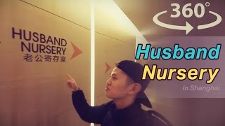 Husband Nursery in Shanghai in China VR | 360 Video