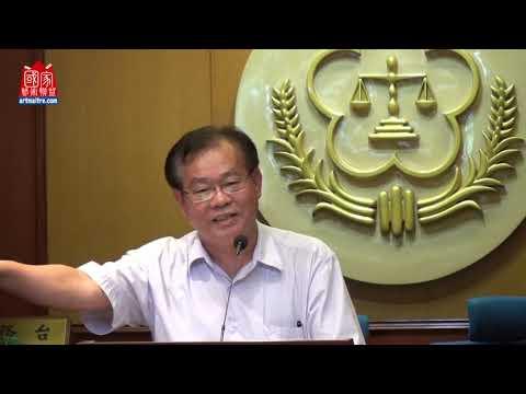 2020年東亞彩墨生輝會員聯展 國立戲曲學院前校長 張瑞濱致詞