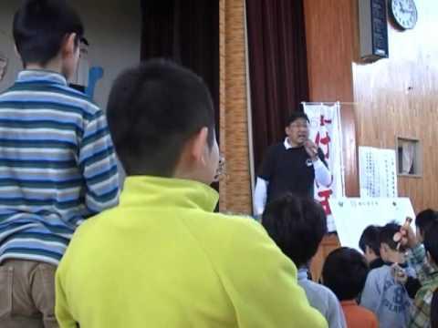 南万代小学校もちつき大会2012
