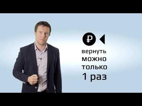 Работа в форексе вакансии в москве