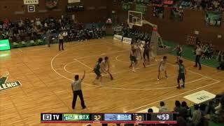 Film do artykułu: Nowy koszykarz Spójni...