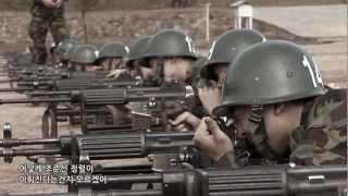 백마신병교육현장드라마 제4화 총과군인은하나다 상(上)편