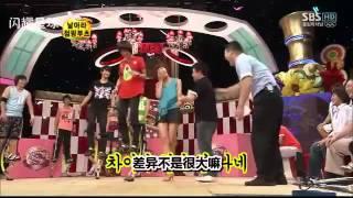 Download Video Cute Funny - Taemin cut in starking MP3 3GP MP4