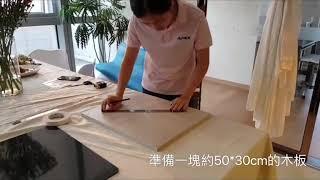 APEX UV數位印刷機 │ UV印刷地毯 桌布 數位直噴機 【UV Printer】Print on carpet and tablecloth