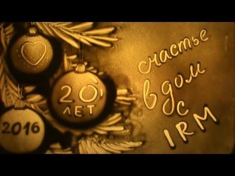 Новый год текст кто то счастье ждет