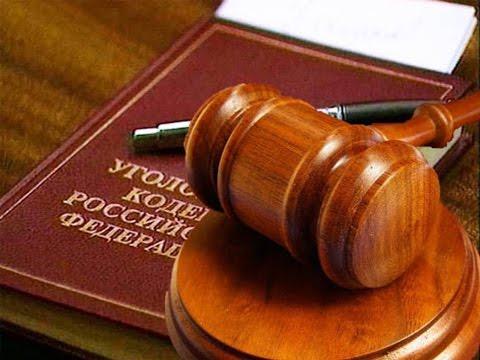 УК РФ, статья 99, Виды принудительных мер медицинского характера, Уголовный Кодекс ФЗ №63