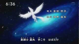 Saint Seiya Omega Opening FULL HD