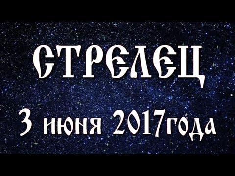 Гороскоп с 17 июля по 23 июля 2017 скорпион женщина