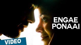 Engae Ponaai -  Song Teaser - Zero