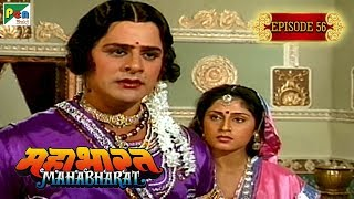 पांडवों का अज्ञातवास | Mahabharat Stories | B. R. Chopra | EP – 56 - Download this Video in MP3, M4A, WEBM, MP4, 3GP
