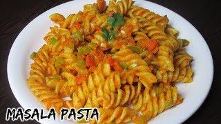 Masala pasta recipe   Indian style Pasta recipe   Spicy masala pasta   Spiral pasta