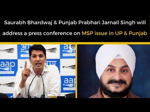Saurabh Bhardwaj & Punjab Prabhari Jarnail Singh will address a press conference on MSP issue in UP