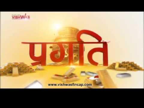 Best online share/commodity Trading Company Delhi INDIA