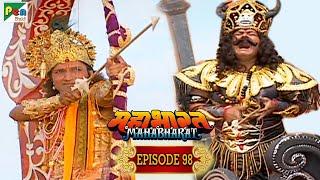 नरकासुर का वध, बर्बरीक की कहानी । Mahabharat Stories | B. R. Chopra | EP – 98 - Download this Video in MP3, M4A, WEBM, MP4, 3GP