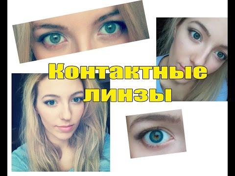 Гимнастика для глаз для детей астигматизм гиперметропический
