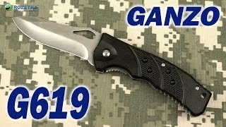 Ganzo G619 - відео 1