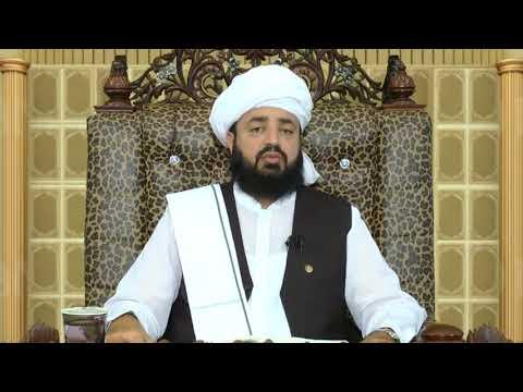 Watch Zid Aur Ana kay Nataij YouTube Video