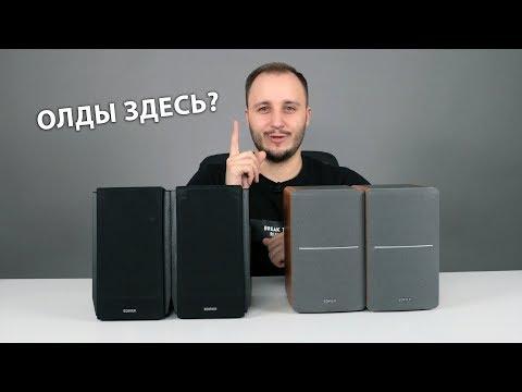 Акустика Edifier R1280DB (черный)