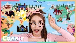 캐리의 키난빌 반짝커 세계지도 장난감 스티커 놀이 CarrieAndToys