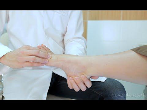 Почему болит стопа? Как Определить Плоскостопие? Лечение Плоскостопия. Говорит ЭКСПЕРТ.