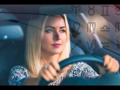 Зависит ли манера вождения от вашего знака Зодиака?