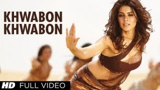 Chahoon bhi force lyrics
