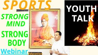 Swami Vivekananda Ancestral House quotes Sports motivational speech Sumit Bagchi English youth talk