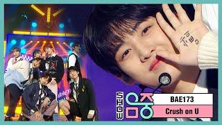 [쇼! 음악중심] 비에이이173 -반하겠어 (BAE173 -Crush on U), MBC 210102 방송