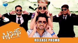 SillyFellows Release Promo 2   Allari Naresh   Sunil   Chitra Shukla   Bheemaneni