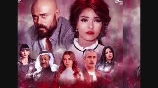 اسماعيل الليثى فتح المزاد من فيلم خط الموت توزيع دجى زقة 2019 تحميل MP3