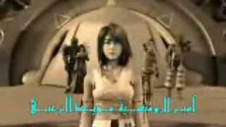 مازيكا رويدا عطية وحشني والله تحميل MP3