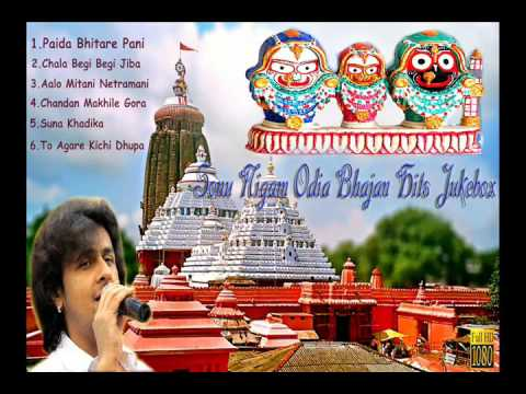 Madhaba He Madhaba Download Odia Bhajan