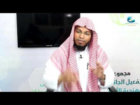 كنوز رمضانية (9) | باللغة الروهنجية | سنن وآداب الصيام | للشيخ محمد مكي