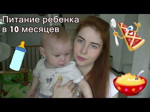 Взятие кала на яйце гельминтов у ребенка