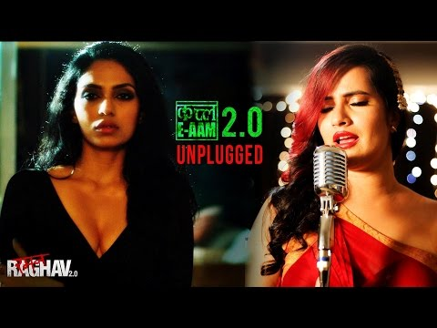 Qatl E Aam 2 (Unplugged)  Sona Mohapatra