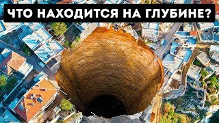 Насколько Глубокую Яму мы Могли бы Выкопать в Земле?
