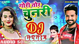 dj sagar rath 2018 hindi song - Free Online Videos Best Movies TV