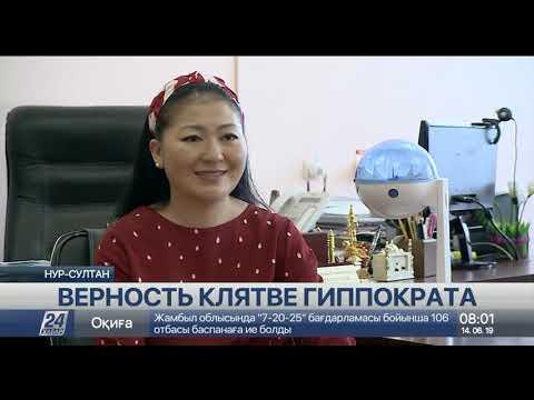 Более 400 лет составляет общий стаж одной из медицинских династий Казахстана