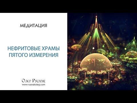 Храм преображения господня в квашенках