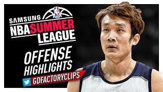 Ding Yanyuhang 2017 Summer League Offense & Defense Highlights - NBA Debut!