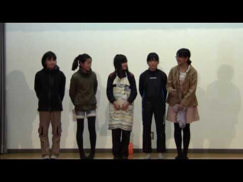 八幡小学校6年生発表〜第10回文化祭〜