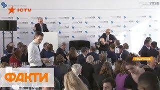 Противодействие агрессии РФ и будущее Украины после выборов: украинский ланч в Мюнхене