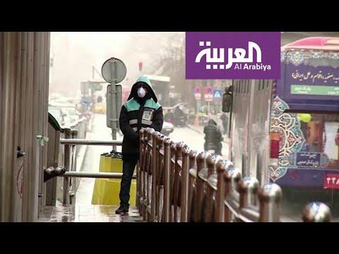 العرب اليوم - أطباء إيرانيون يعترفون بفشل النظام في التعامل مع