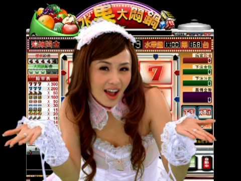 Video of 777悶鍋水果盤(Casino Slot )
