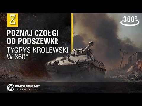 Poznaj czołgi od podszewki: Tygrys królewski – VR 360