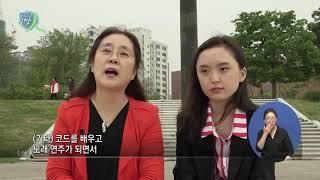 """""""희망을 연주하는 기타리스트"""" 김지희씨 이야기(휴먼다큐 희망人)내용"""