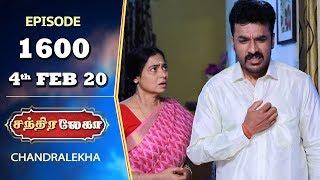 CHANDRALEKHA Serial | Episode 1600 | 4th Feb 2020 | Shwetha | Dhanush | Nagasri | Arun | Shyam