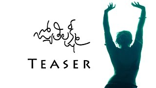 Puri Jagannadh's Jyothi Lakshmi  Movie  First Look,Trailer ,Teaser   Charmme Kaur