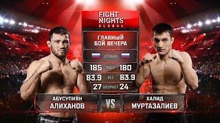 Халид Муртазалиев vs. Абусупиян Алиханов / Khalid Murtazaliev vs. Abusupian Alikhanov
