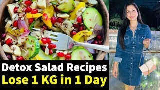 Detox Salad Recipes For Weight Loss | Lose Weight 1KG In 1 Day | Easy & Healthy Recipes | Fat To Fab